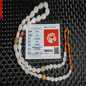 62.85克和田一级白玉项链