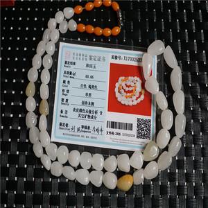 66.6和田一级白玉项链