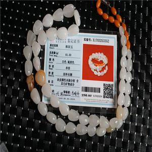 61.03克和田一级白玉项链