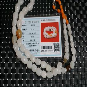 67.54克和田一级白玉项链