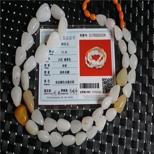 71.81克和田一级白玉项链