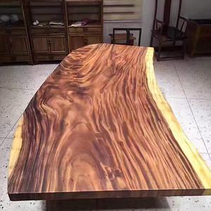 【半价起拍】超大琥珀纹花梨木大板书案