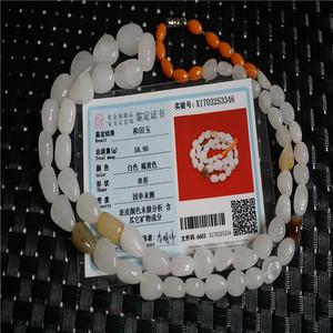 58.9克和田一级白玉项链
