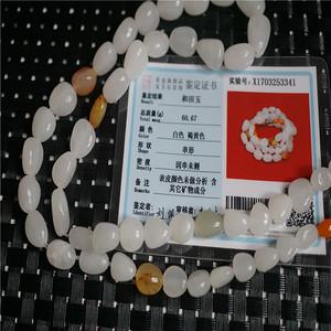 60.67克和田一级白玉项链