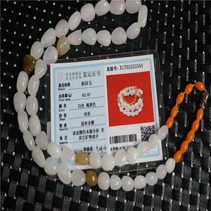 63.07克和田一级白玉项链
