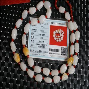 85.19克和田一级白玉项链 十八罗汉