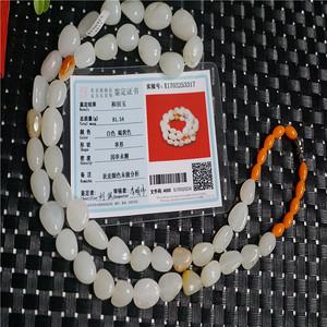 81.54克和田一级白玉项链