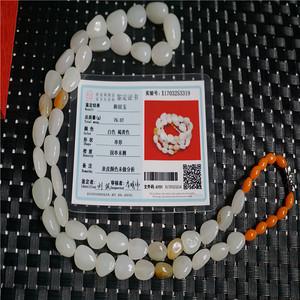 76.07克和田一级白玉项链