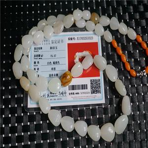 75.57克和田一级白玉项链