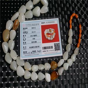 102.5克和田一级白玉项链