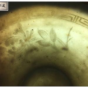 宋 精品白釉侈口花卉纹碗