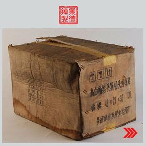 景德镇陶瓷 文革瓷器 厂货 收藏 高白釉维美斯40头西餐具