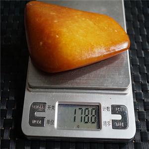 178克和田籽料原石