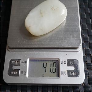 41克和田籽料原石
