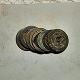 美品清代通宝铜钱8枚