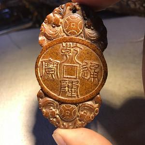 【联盟】珍惜材质金皮老料雕刻牌