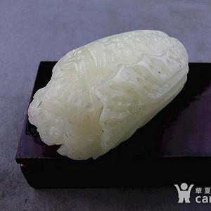 【联盟】寿山石 荔枝冻 摆件 玉白菜(遇百财)