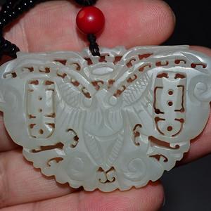 【钻石】和田玉白玉镂空双喜幸福美满蝴蝶玉佩