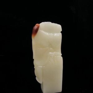 -经品收藏-寿山珍品结晶巧色藕尖白芙蓉映日荷花印章