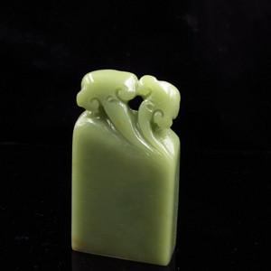 -收藏精品--寿山珍品善伯冻艾叶绿冻石如意印章0329