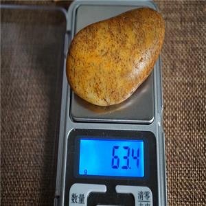 63克和田籽料原石【加拍】