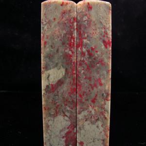 --经典收藏--漂亮老坑昌化耦粉地鸡血石对章0453