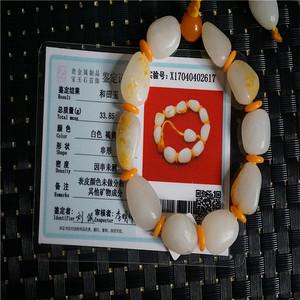 33.8克和田玉一级白玉手钏【加拍】