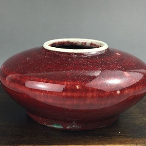 清早期红釉水盂