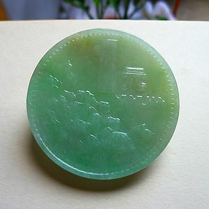 自然光实拍!天然A货翡翠满绿一元硬币