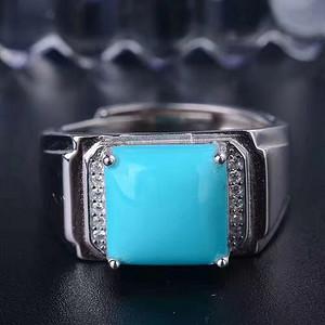 天然蓝色戒指