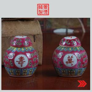 景德镇陶瓷/文革瓷器/厂货瓷/收藏/粉彩红万寿宝珠坛一对