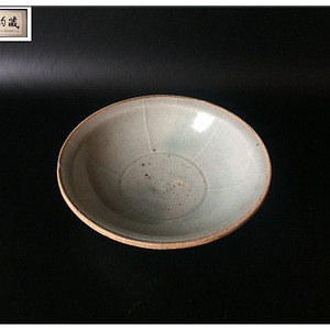 【宋瓷雅珍】宋 天青釉六出筋折沿碗