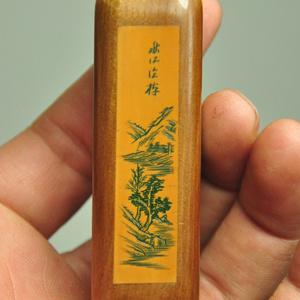 竹黄刻山水印鉴盒
