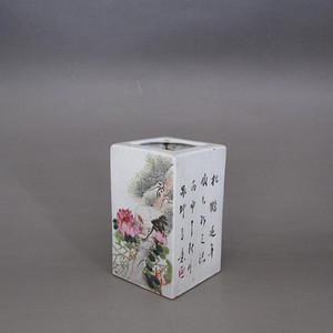 《联盟》粉彩花鸟纹笔筒