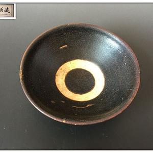 【宋瓷雅珍】宋 吉州窑黑釉碗