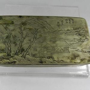 铜墨盒【联盟】