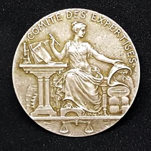 【包老保真】1822法国奢侈品行业协会成立纯银纪念银币