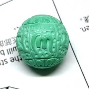 【珍品】保真原矿高瓷松石雕刻大藏经文珠
