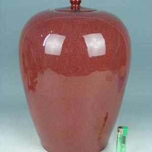 【季度大拍】清晚期红釉罐(带盖)