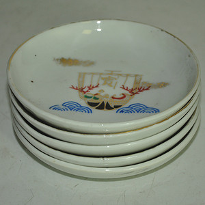 日本瓷碟一套(五个)