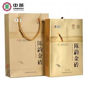 【中粮集团出品2016陈韵金砖安化黑茶1KG装】编号11827