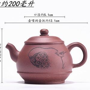 【联盟】紫泥潘壶