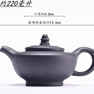 【联盟】 碗灯壶 原矿黑泥