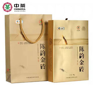 中粮集团出品2016陈韵金砖安化黑茶1KG装 编号11827