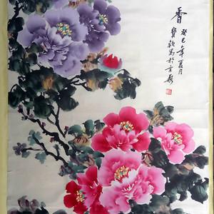 【联盟】王宝钦的国画牡丹-国色天香