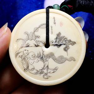【XY】名家精雕天然珍贵材质童子戏佛多子多福大圆牌平安扣!