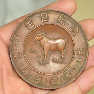 1991年铸铜生日纪念章