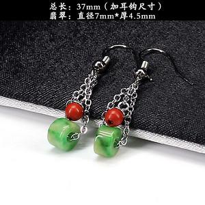 飘翠绿翡翠耳饰·925银镶嵌--8224