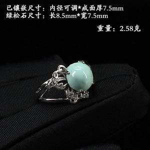 天然原矿绿松石戒指·925银镶嵌--89809