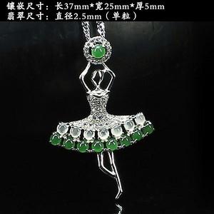 冰种荧光阳绿翡翠吊坠·925银镶嵌--5644